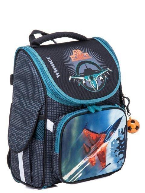 Синий рюкзак Winner (Виннер) - артикул: К0000030840 - ракурс 1