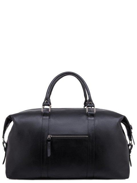 Чёрная дорожная сумка S.Lavia - 8085.00 руб