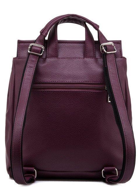Бордовый рюкзак S.Lavia (Славия) - артикул: 779 902 03 - ракурс 3