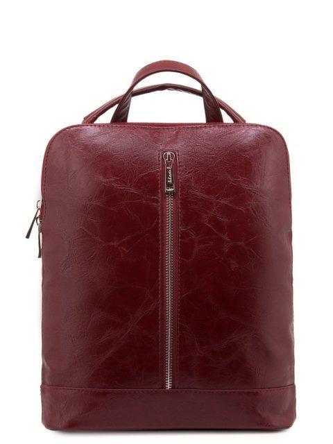 Красный рюкзак S.Lavia - 1679.00 руб
