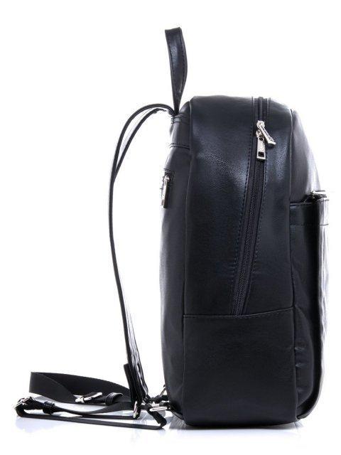 Чёрный рюкзак S.Lavia (Славия) - артикул: 939 910 01 - ракурс 3