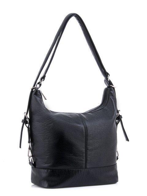 Чёрная сумка мешок S.Lavia (Славия) - артикул: 869 601 01 - ракурс 1