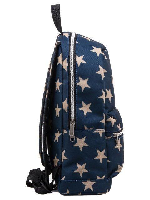 Синий рюкзак S.Lavia (Славия) - артикул: 00-56 000 70 - ракурс 2