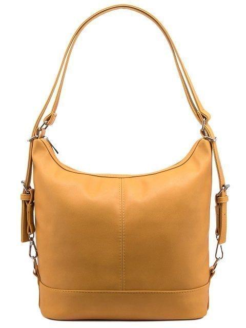 Жёлтая сумка мешок S.Lavia - 2099.00 руб