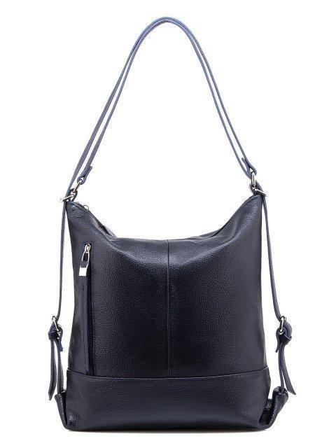 Синяя сумка мешок S.Lavia - 5495.00 руб