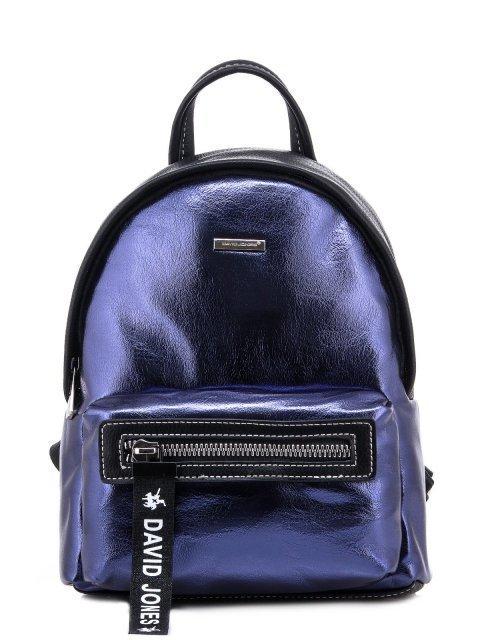 Синий рюкзак David Jones - 1450.00 руб
