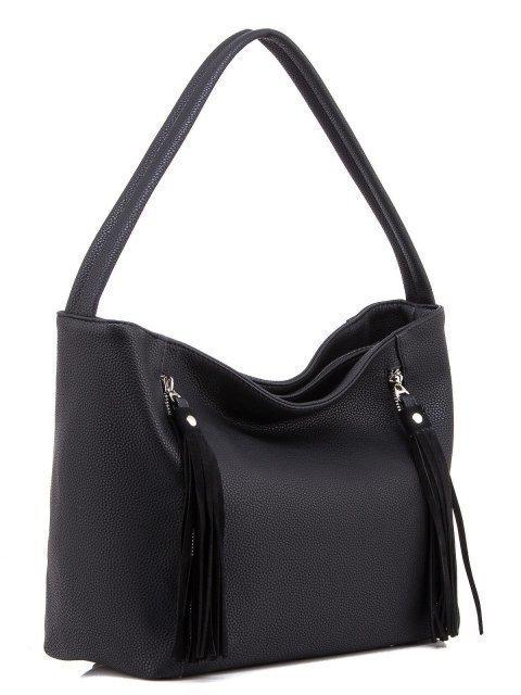Чёрная сумка мешок S.Lavia (Славия) - артикул: 1050 791 01 - ракурс 1