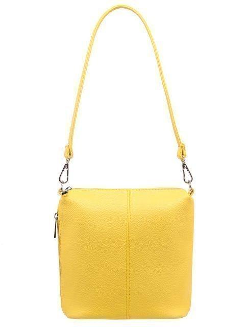 Жёлтая сумка планшет S.Lavia - 1609.00 руб