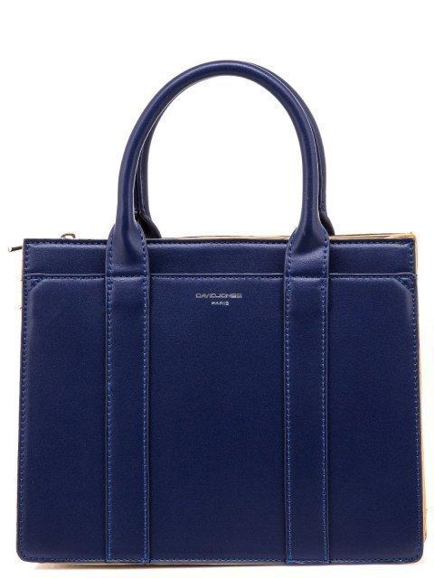 Синяя сумка классическая David Jones - 1150.00 руб