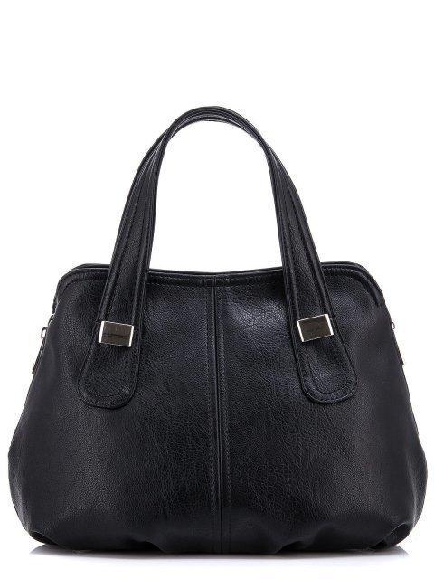 Чёрная сумка классическая S.Lavia - 1799.00 руб
