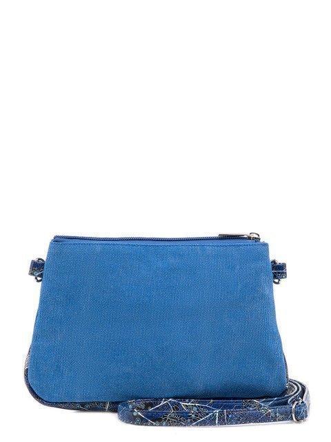 Синяя сумка планшет S.Lavia - 640.00 руб