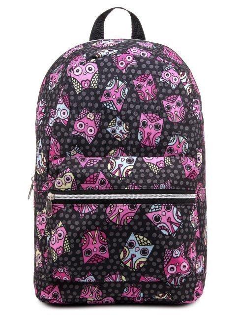 Розовый рюкзак S.Lavia - 909.00 руб