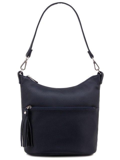 Синяя сумка планшет S.Lavia - 1795.00 руб