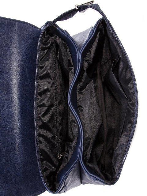 Синий портфель S.Lavia (Славия) - артикул: 992 323 70 - ракурс 4