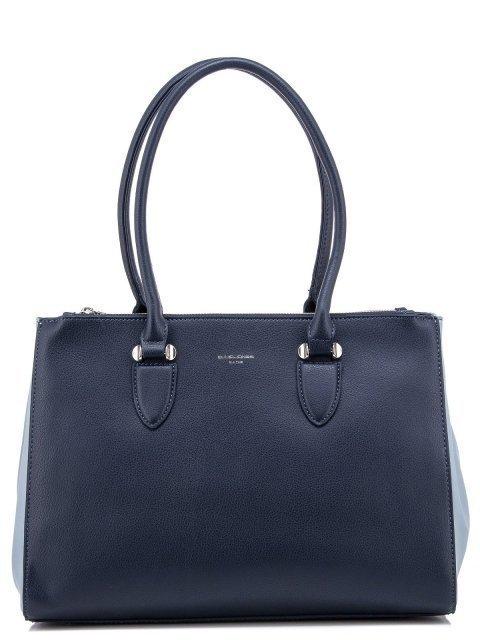 Синяя сумка классическая David Jones - 1500.00 руб