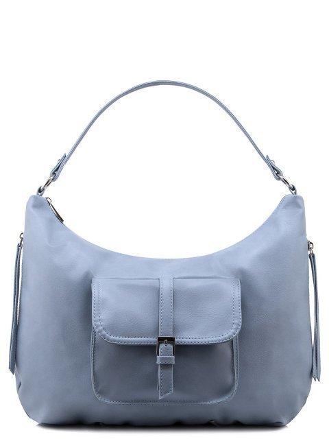 Голубая сумка мешок S.Lavia - 1299.00 руб