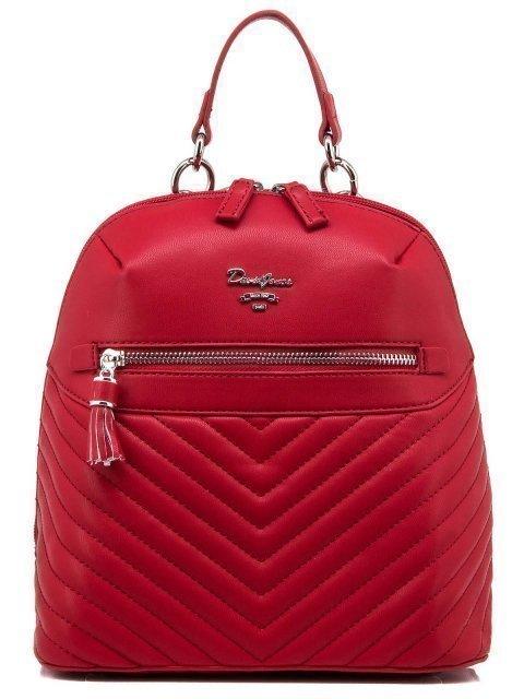 Красный рюкзак David Jones - 1200.00 руб