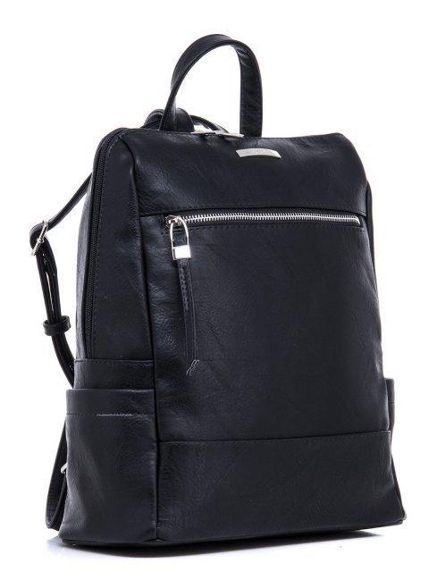 Чёрный рюкзак S.Lavia (Славия) - артикул: 942 512 01 - ракурс 1