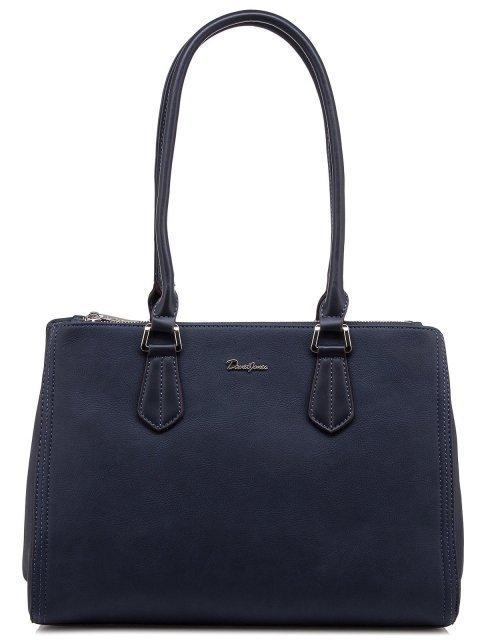 Синяя сумка классическая David Jones - 2076.00 руб