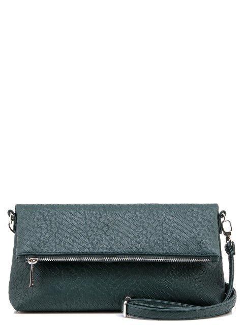Зелёная сумка планшет S.Lavia - 1599.00 руб