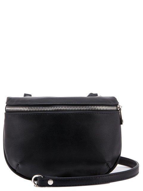 Чёрная сумка на пояс S.Lavia - 1399.00 руб