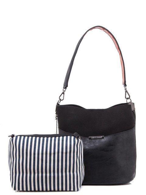 Чёрная сумка мешок David Jones - 1473.00 руб
