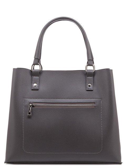 Серая сумка классическая S.Lavia - 1616.00 руб