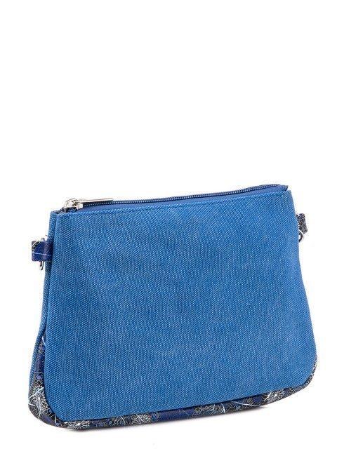 Синяя сумка планшет S.Lavia (Славия) - артикул: 1039 11 70 - ракурс 1