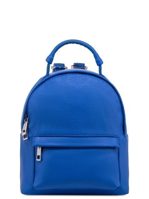 Синий рюкзак S.Lavia - 2022.00 руб