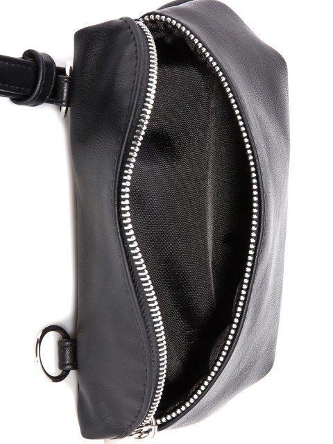 Чёрная сумка на пояс S.Lavia (Славия) - артикул: 1079 323 01  - ракурс 5