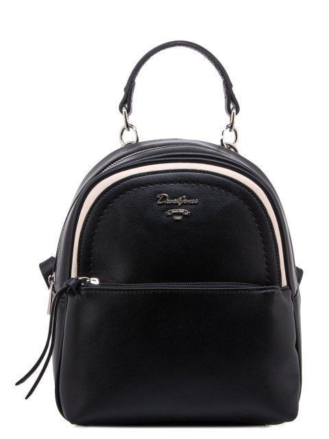 Чёрный рюкзак David Jones - 2015.00 руб