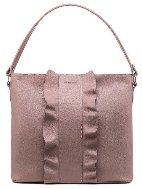 Бежевая сумка мешок Tesorini - 7279.00 руб