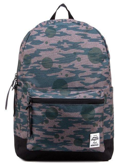 Хаки рюкзак Angelo Bianco - 1499.00 руб