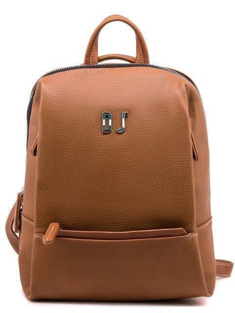 Рыжий рюкзак David Jones - 1150.00 руб