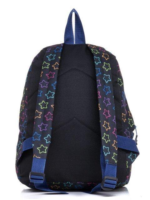 Чёрный рюкзак Lbags (Эльбэгс) - артикул: К0000029818 - ракурс 3