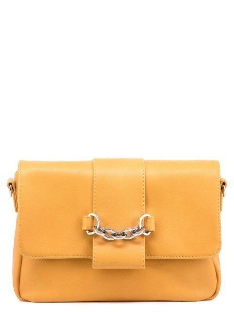 Жёлтая сумка планшет S.Lavia - 1889.00 руб