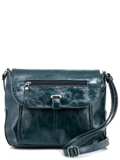 Зелёная сумка планшет S.Lavia - 1889.00 руб