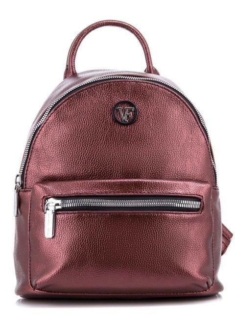 Коричневый рюкзак Fabbiano - 1156.00 руб