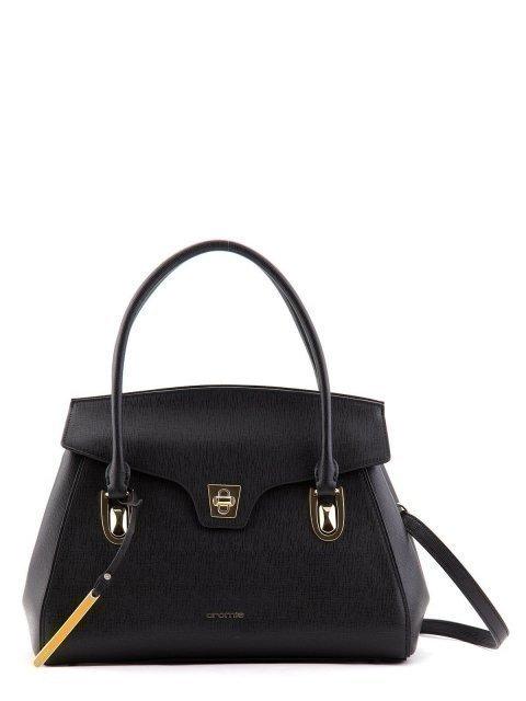 Чёрный портфель Cromia - 9495.00 руб