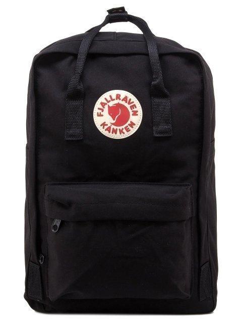 Чёрный рюкзак Angelo Bianco - 1820.00 руб