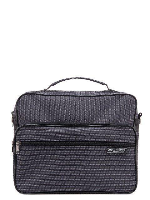 Серая сумка классическая S.Lavia - 799.00 руб