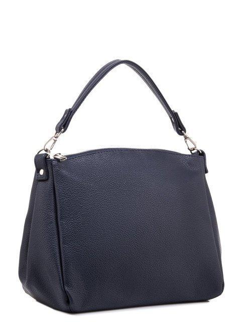Синяя сумка мешок S.Lavia (Славия) - артикул: 829 902 70 - ракурс 1