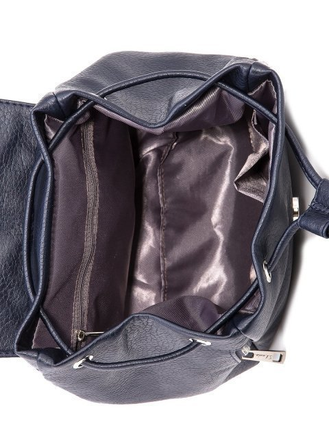 Синий рюкзак S.Lavia (Славия) - артикул: 1022 860 70 - ракурс 4