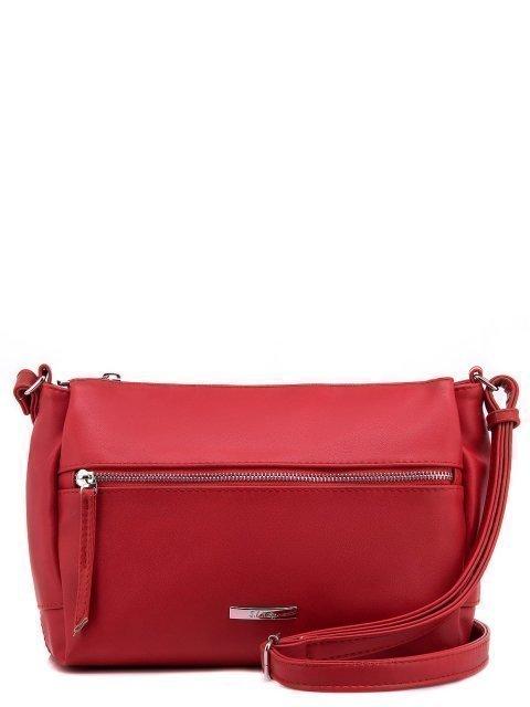 Красная сумка планшет S.Lavia - 1199.00 руб