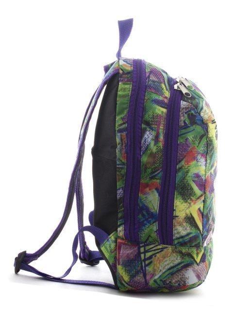 Зелёный рюкзак Lbags (Эльбэгс) - артикул: К0000018615 - ракурс 1