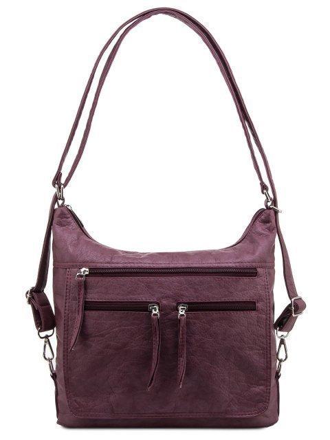 Бордовая сумка мешок S.Lavia - 2309.00 руб