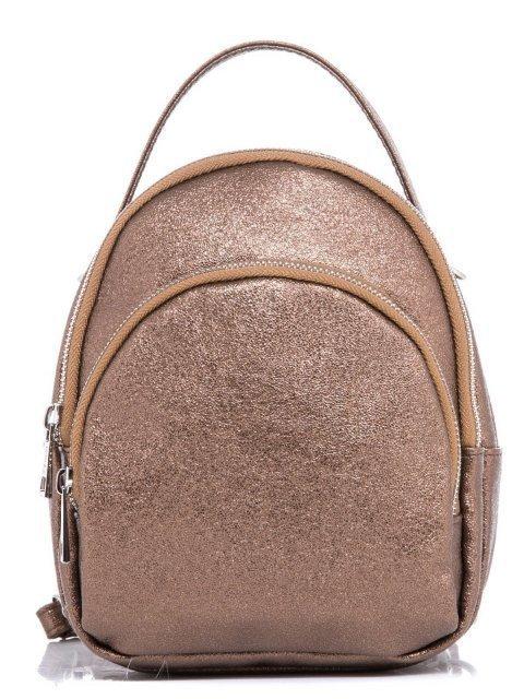 Золотой рюкзак S.Lavia - 1999.00 руб