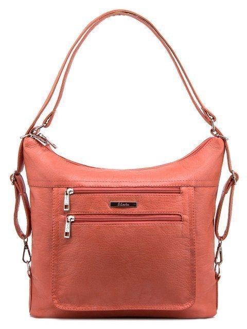 Коралловая сумка мешок S.Lavia - 2239.00 руб