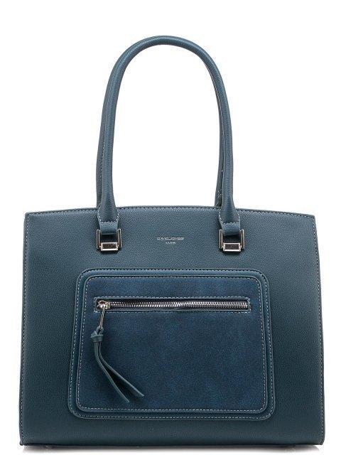 Бирюзовая сумка классическая David Jones - 1550.00 руб