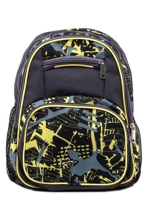 Серый рюкзак Lbags - 2299.00 руб